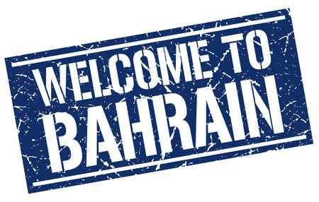 bahrain: welcome to Bahrain stamp