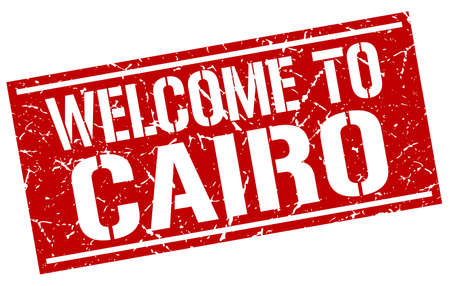 cairo: welcome to Cairo stamp