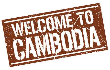 cambodia: welcome to Cambodia stamp