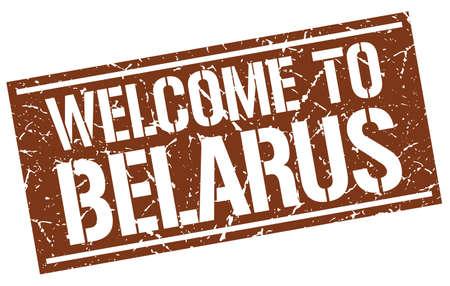 belarus: welcome to Belarus stamp