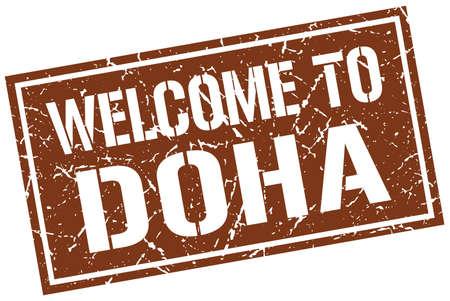 welcome to Doha stamp Illustration