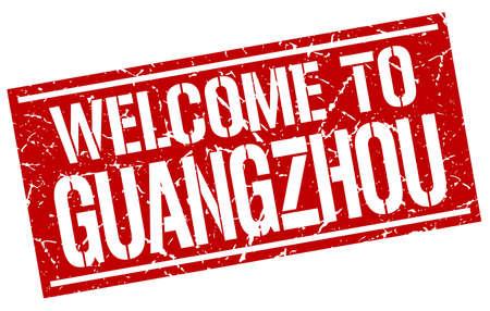 Guangzhou: welcome to Guangzhou stamp Illustration
