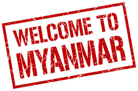 myanmar: welcome to Myanmar stamp