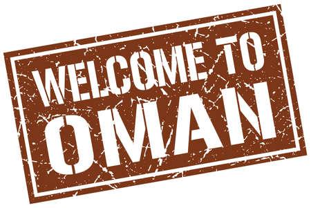 oman: welcome to Oman stamp