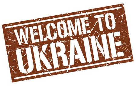 ukraine: welcome to Ukraine stamp