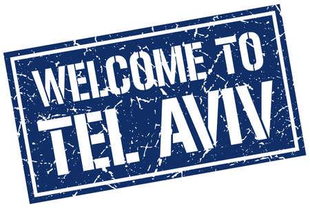 aviv: welcome to Tel Aviv stamp