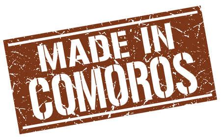 comoros: made in Comoros stamp Illustration