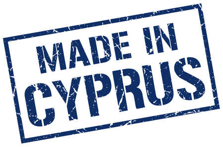 cyprus: made in Cyprus stamp Illustration