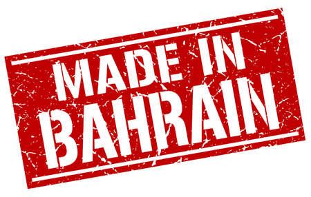 bahrain: made in Bahrain stamp Illustration
