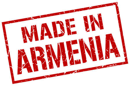armenia: made in Armenia stamp Illustration