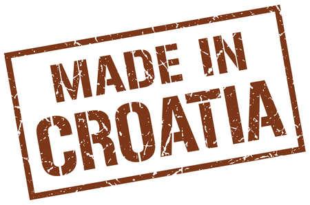 croatia: made in Croatia stamp Illustration