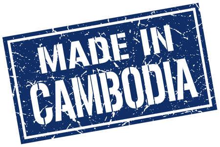 cambodia: made in Cambodia stamp