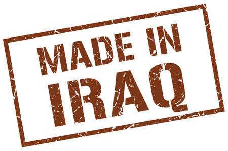 iraq: made in Iraq stamp Illustration