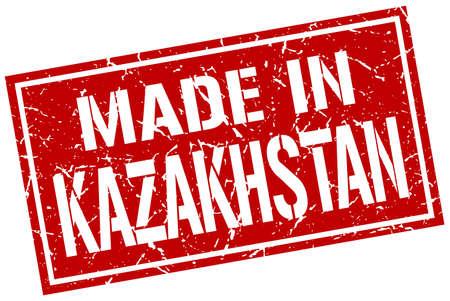 kazakhstan: made in Kazakhstan stamp