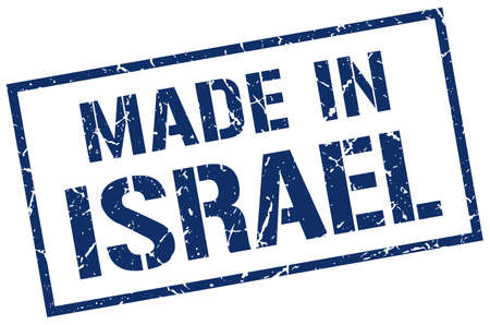 made in Israel stamp 矢量图像