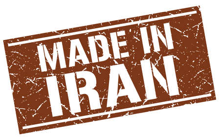 produced: made in Iran stamp