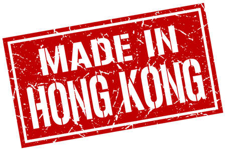 produced: made in Hong Kong stamp