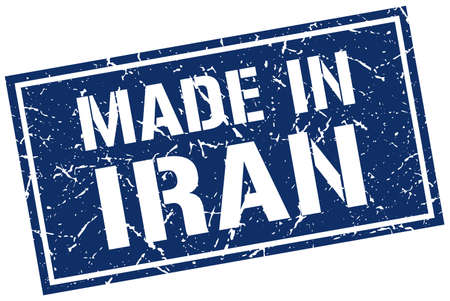 iran: made in Iran stamp