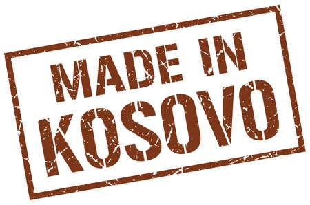 kosovo: made in Kosovo stamp Illustration