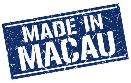macau: made in Macau stamp Illustration