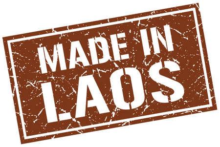 laos: made in Laos stamp