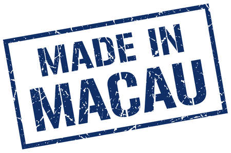 produced: made in Macau stamp Illustration