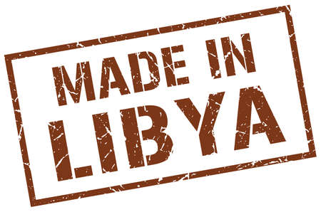 produced: made in Libya stamp