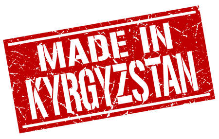 produced: made in Kyrgyzstan stamp