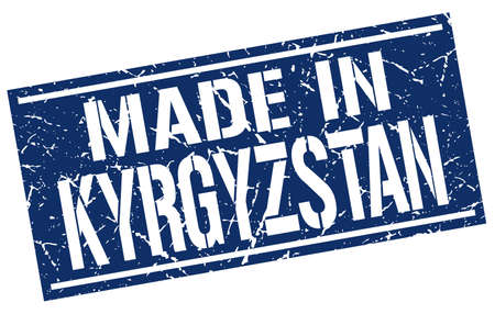kyrgyzstan: made in Kyrgyzstan stamp
