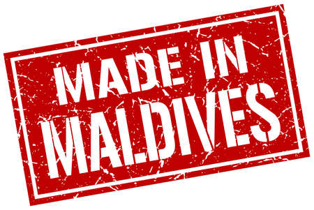 produced: made in Maldives stamp