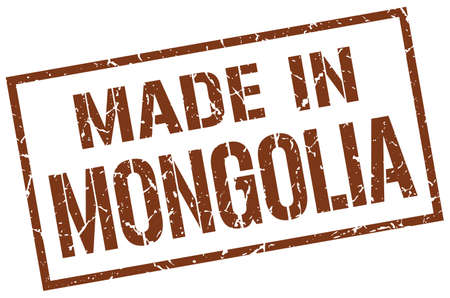 mongolia: made in Mongolia stamp