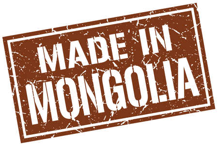produced: made in Mongolia stamp