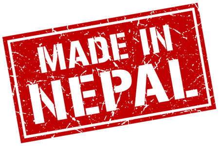 nepal: made in Nepal stamp Illustration