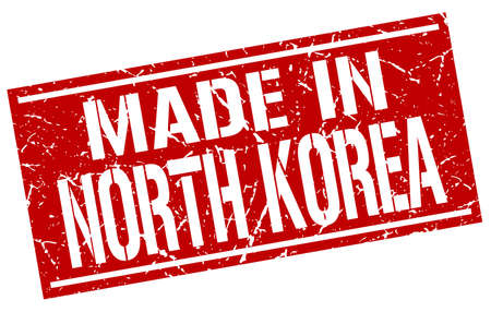 north korea: made in North Korea stamp