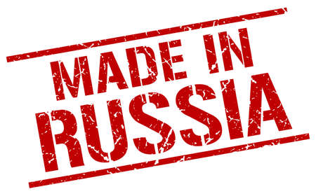 made russia: made in Russia stamp