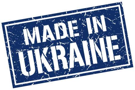 emblem of ukraine: made in Ukraine stamp Illustration