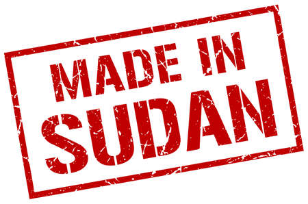 Sudan: made in Sudan stamp