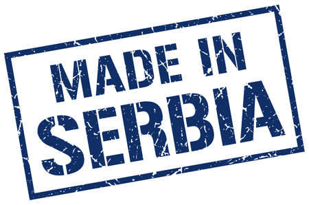 serbia: made in Serbia stamp