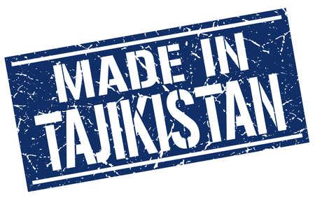 tajikistan: made in Tajikistan stamp