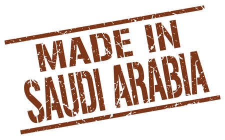 saudi arabia: made in Saudi Arabia stamp