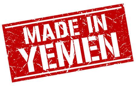 yemen: made in Yemen stamp Illustration