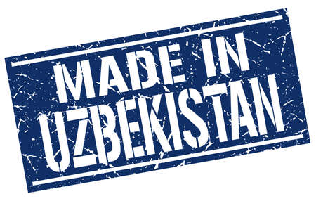 uzbekistan: made in Uzbekistan stamp