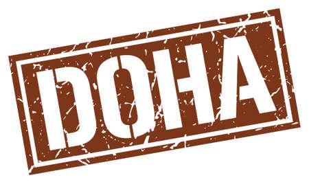 doha: Doha brown square stamp