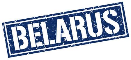 belarus: Belarus blue square stamp