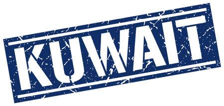 kuwait: Kuwait blue square stamp