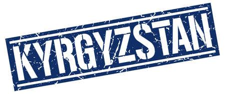 kyrgyzstan: sello cuadrado azul Kirguizistán