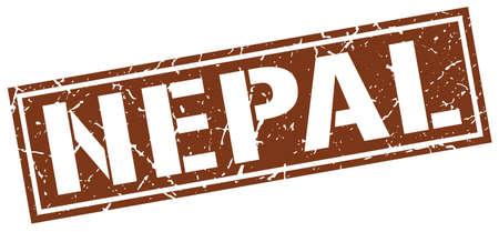 brown: Nepal brown square stamp