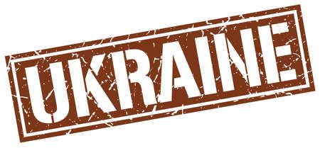 emblem of ukraine: Ukraine brown square stamp Illustration