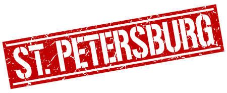 st  petersburg: St. Petersburg red square stamp