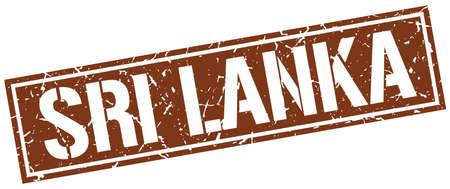 sri lanka: Sri Lanka brown square stamp
